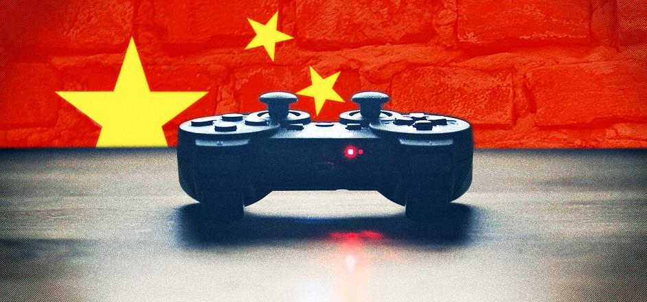 Image result for The Video Game Industry in China